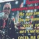 Сергей Короткий